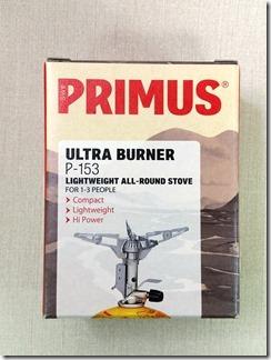 PRIMUS-urutoragasuba-na-p-153 (2)