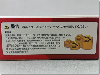PRIMUS-urutoragasuba-na-p-153 (8)