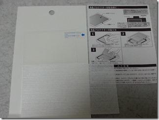 PowerShot-SX710HS (15)
