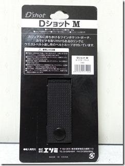 PowerShot-SX710HS (32)