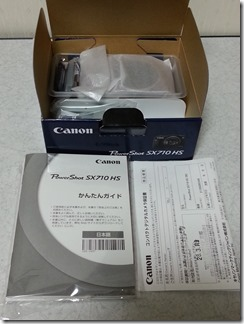 PowerShot-SX710HS (9)