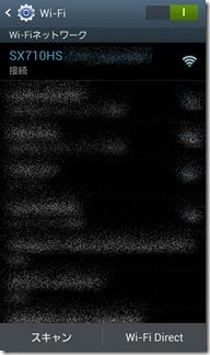 PowerShot-SX710HS-douki (2-1)