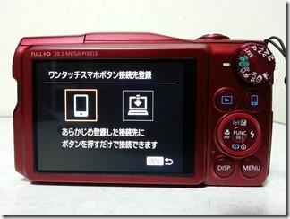PowerShot-SX710HS-douki (3)
