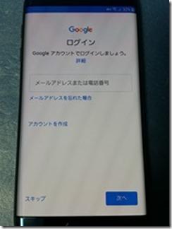 SC-02H-Galaxy-S7-edge (9)