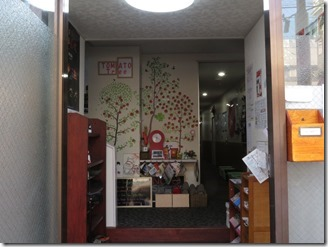 TOMATO- GUEST-HOUSE (3)