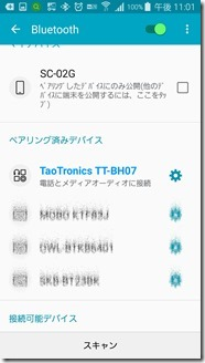 TaoTronics-TT-BH07-Bluetooth-headphone (24)