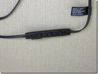 TaoTronics-TT-BH07-Bluetooth-headphone (7)