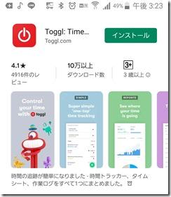 Toggle (6)
