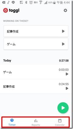 Toggle-tukaikata (8-2)