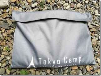 TokyoCamptakibidai-fuman (20)