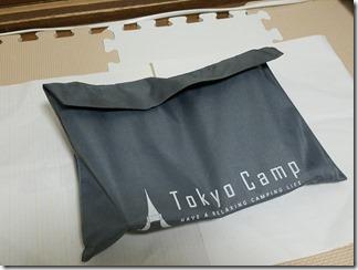 TokyoCamptakibidai-sutennresu-paipukatter (40)