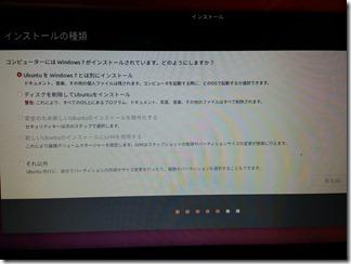 Ubuntu18-04 (11)