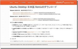 Ubuntu18-04 (1)