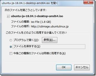 Ubuntu18-04 (2)