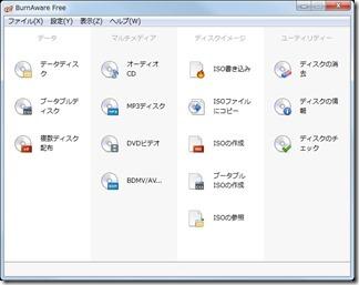 Ubuntu18-04 (4)