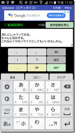 VAVA-iyahon-Bluetooth (31)
