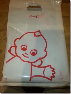 W-cafe-Kewpie (17)