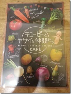 W-cafe-Kewpie (18)