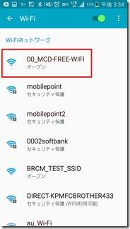 Wi-Fi-sumaho-mac (2)