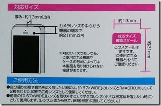 Wide-angle-macro-lens (2-1)