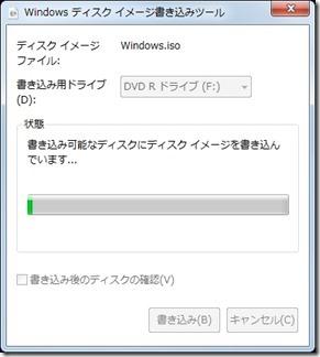 Windows10-isofail-download (21)