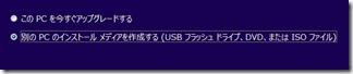 Windows10-isofail-download (6-1)