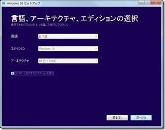 Windows10-isofail-download (7)