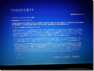 Windows10-upgread (2)