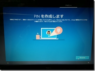 Windows10install (25)