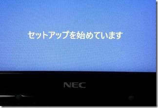 Windows10install (7-1)