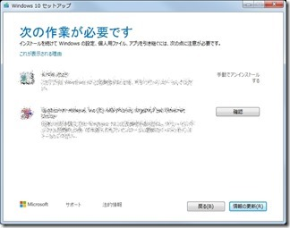 Windows7kara10niupgread (10-1)