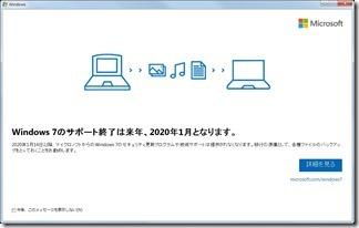 Windows7kara10niupgread (1)