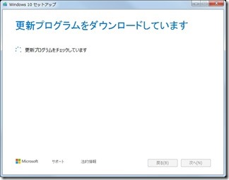 Windows7kara10niupgread (4)