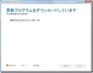 Windows7kara10niupgread (7)