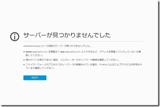 Wordpress-kani-install (2)