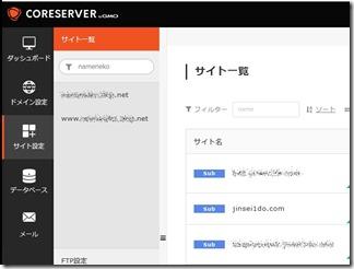Wordpress-saiinsuto-ru (3)