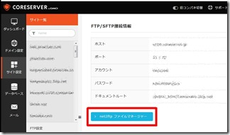 Wordpress-saiinsuto-ru (4)