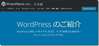 Wordpress-saiinsuto-ru