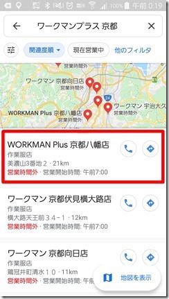 Workman-Plus (12-1)