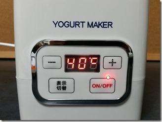 Yogurt Maker-make (24)