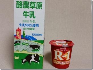 Yogurt Maker-make (2)