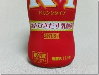 Yogurt Maker-make-nomuyogurt (3)