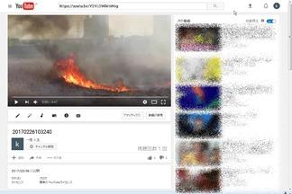 YouTube-douga-uproad (6)