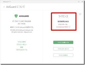 Youtube-Premium-AdGuard (11-1)