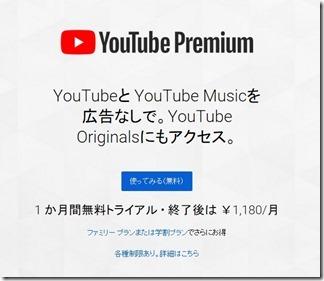 Youtube-Premium-AdGuard (2)