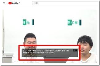 Youtube-Premium-AdGuard (6-1)
