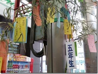 akutagawasyoutengai-tanabata (9)