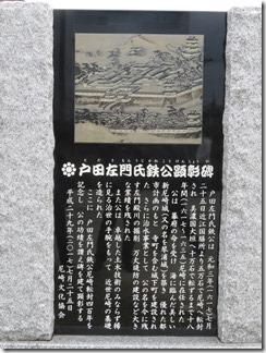 amagasakiheodekake (17)
