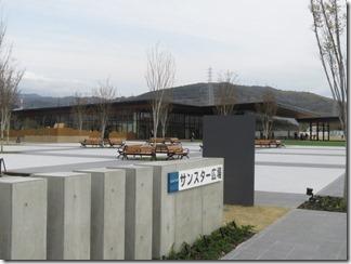 amaisekikouen-ama-sitepark (10)