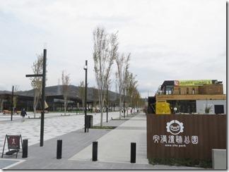 amaisekikouen-ama-sitepark (4)